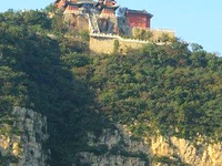Yuntai Montaña