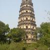 Yun Yan Si Pagoda