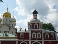 Conception Convent