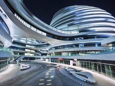Zaha Hadid - Guangzhou -Guangdong
