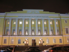 Constitutional Court Of Russia