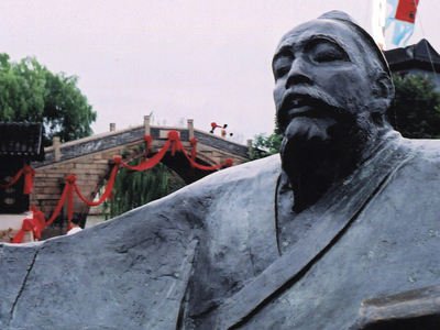 Statue Of Poet Zhang Ji At Maple Bridge