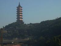 Zhaobao Colina