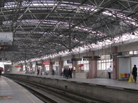 Zhenping Road Station