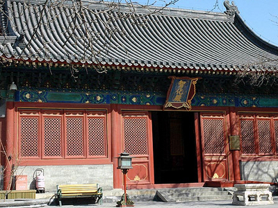 Zhihua Si Temple