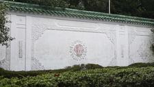 Zhongxing Guesthouse