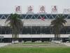Zhuhai  Airport Exterior