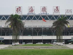 Aeroporto de Zhuhai