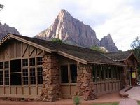 Zion Zion-Nature Center Inn