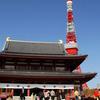 Zōjō-ji And Tokyo Tower, Shiba Park