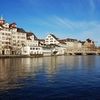 Zurich On A Sunny Day