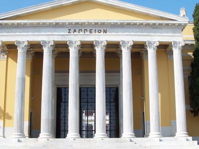 The Zappeion
