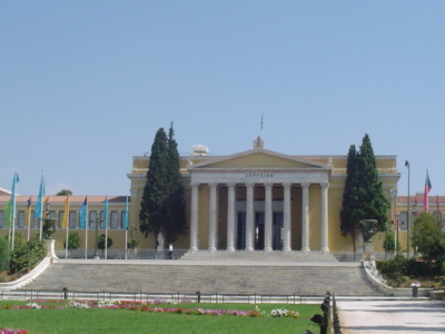 General View Of The Building