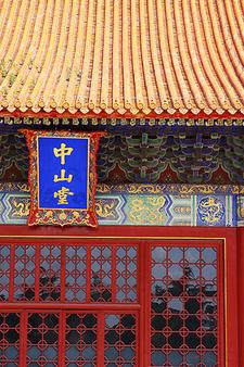 Roof Of Pagoda