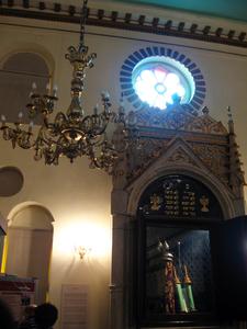 Zulfaris Synagogue Jewish Museum Turkey Ehal