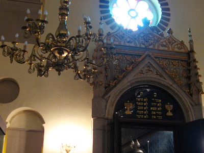 Zulfaris Synagogue Jewish Museum Turkey Ehal