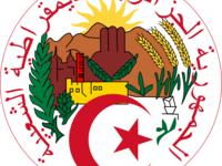 Consulate General of Algeria - Lille