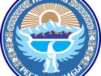 Consulate of the Kyrgyz Republic