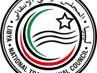 People's Bureau of the Socialist People's Libyan Arab Jamahiriya