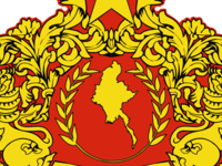 General Consulate of the Union of Myanmar