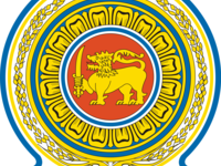Honorary Consulate of Sri Lanka - Denville