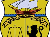 Consulate of Tunisia