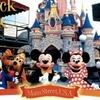3- Day / 2- Parks Disneyland Paris Ticket