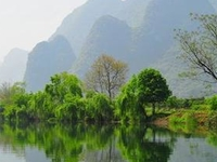 4 Days Yangshuo and Huangyao Old Town Tour