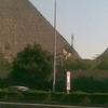 Cairo by air full day trip