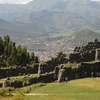 Cusco Sightseeing Tour