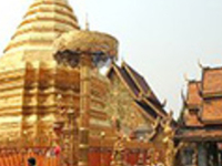 Full Day Doi Suthep Temple And City Temples With Lunch From Hotel Inside Chiang Mai City Only