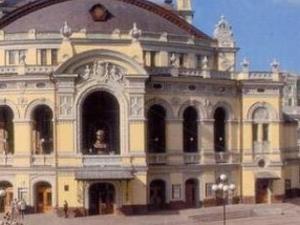 Kiev Sightseeing Tour Photos