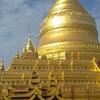 Leisure Tour ( Yangon - Bagan - Inle Lake - N.S Beach