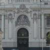 Lima Discovery