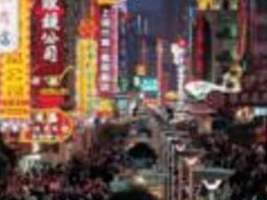 One Day Shanghai City Tour Photos
