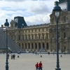 Paris Full Day - PJ