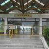 Private tranfer - Kalibo Airport to Caticlan Port