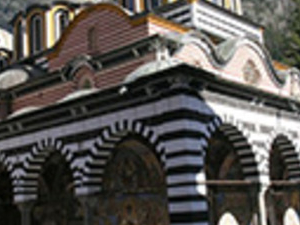 The Highlights of Southwest Bulgaria: Rila Monastery and Melnik Photos