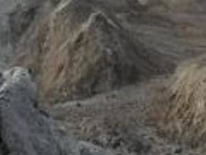 Volcan del Lodo Tour Photos