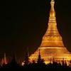 Yangon city and Famous Shwedagon Pagoda Sight Seeing
