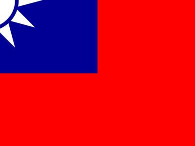 Taiwan Visitors Association