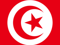 Embassy of Tunisia