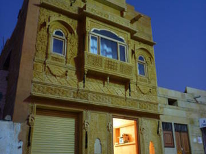kamal's Gajanand guest house