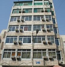 AL Saleh Hotel