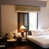 Anhuy Hotel