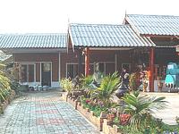 Baan Suan Guesthouse