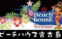 Beach House Miyakojiam