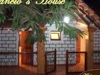 Cancio`s House