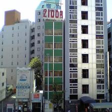 Ecohotel Nagoya