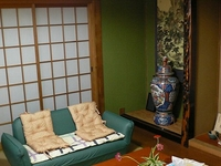 Guest House Aloha Spirit